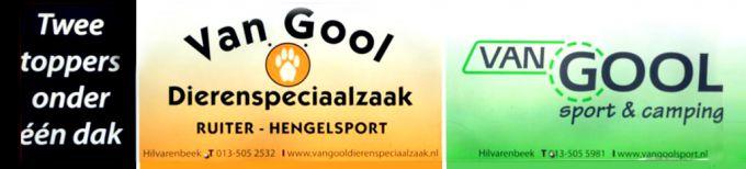 Van Gool Sport en Dierenspeciaalzaak